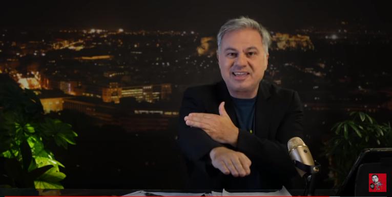 Ο ΜΕΓΑΛΟΣ ΠΕΡΙΠΑΤΟΣ