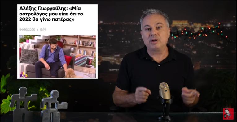 ΧΡΥΣΗ ΒΟΥΛΗ – Μόνο στο zaraleaks TV