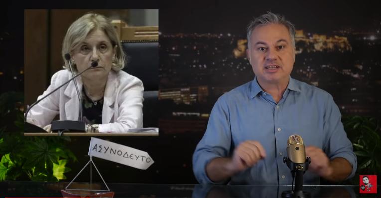 ΜΟΝΟ ΣΤΟ ZARALEAKS TV – Μ@υνί Καπέλο