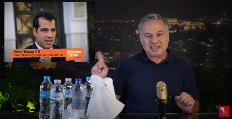 Μόνο στο Zaraleaks TV – Μολότοφ Λουτρακίου