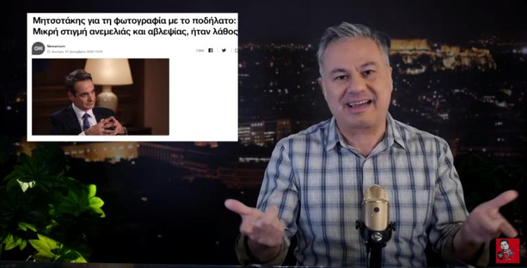 ΨΩΜΙ ΕΛΙΑ ΚΑΙ ΚΟΥΛΗ ΑΝΕΜΕΛΙΑ… μόνο στο ZaraLeaks TV