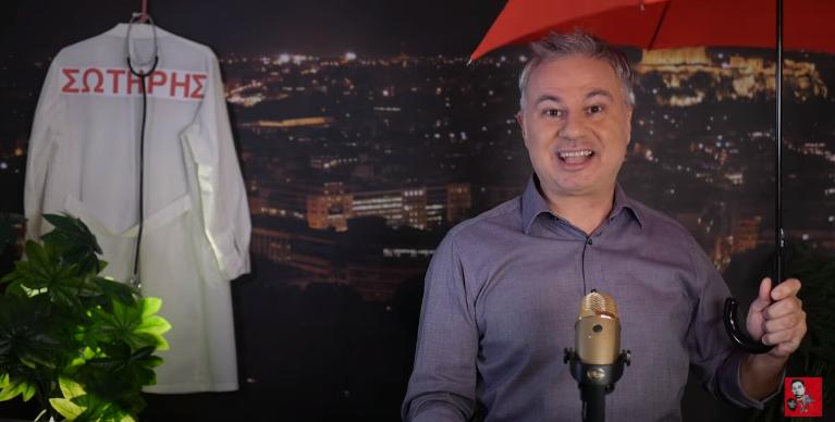 ΤΟ CLICKAWAY ΠΑΕΙ ΣΥΝΝΕΦΟ!!! ΜΟΝΟ ΣΤΟ ZARALEAKS TV