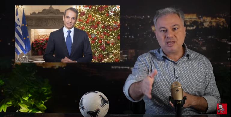 Ρόδα, Πάρνηθα, Τσουρέκια – Mόνο στο ZaraLeaks TV