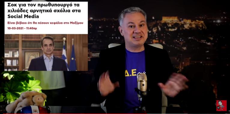 Ε.Δ.Ε. Βαφτίσια και Social Media Βίτσια… Μόνο στο ZalaLeaks TV!