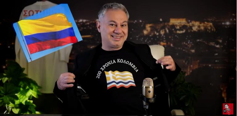 Κολομβία Γίναμε!!!… Μόνο στο ZalaLeaks TV!!!