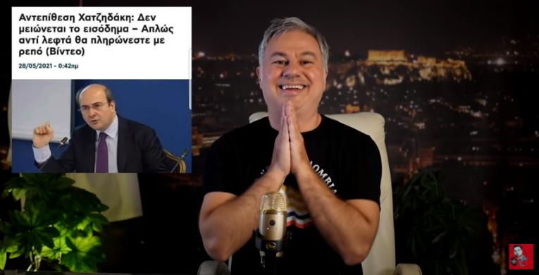 Μητσοτάκης VS Μιθριδάτης… Μόνο στο ZaraLeaks TV